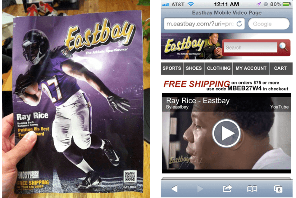eastbay_sports_equipment_catalog